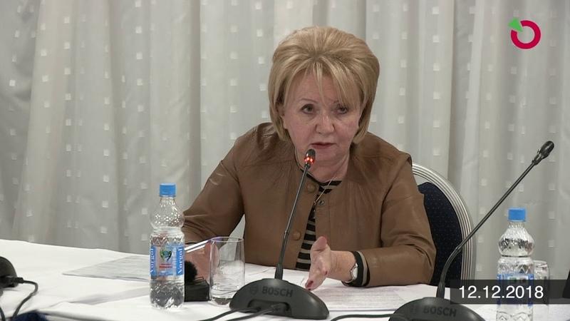 Эмилия Слабунова на круглом столе в честь 25-летия Конституции