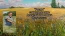 Я- РУСИЧ, РОССИЯНИН -Я/стихотворение читает автор Наталенко Алексей Павлович
