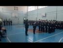 кадеты школы 61на смотре песни и строя кпц граница