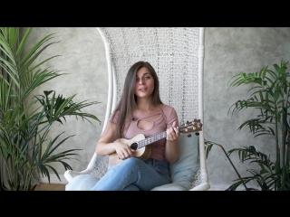 Masha Sound сыграла на укулеле кавер песни Луна - Нож.