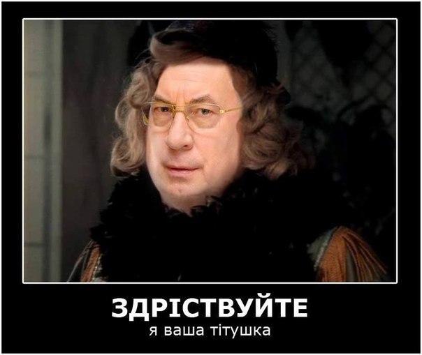 Вопрос о вступлении Украины в ЕС - бессмысленный, - Азаров - Цензор.НЕТ 7491