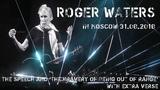 Роджер Уотерс, Москва, 31.08.2018 - речь и
