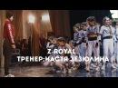 HHI Ukraine 2017 4th place Z Royal SHOW BY NASTIA ZEZIULINA