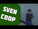 1 Sven Coop первый взгляд