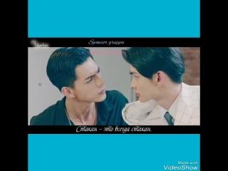 OST: Тёмно-синий лунный свет