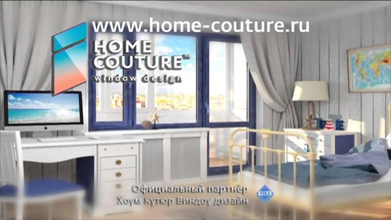 Рекламный ролик Home Cuture на НТВ