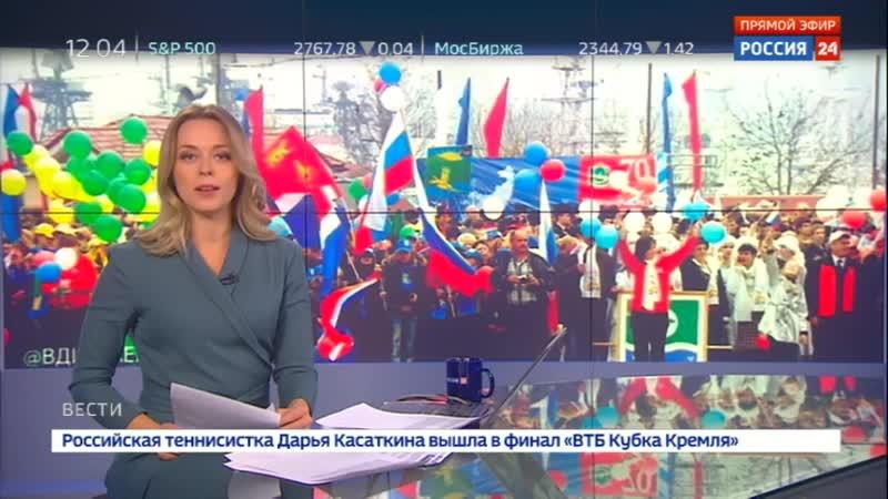 Юбилей Приморья во Владивостоке празднуют весь день