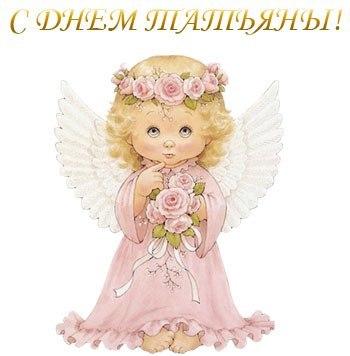 С праздничком))