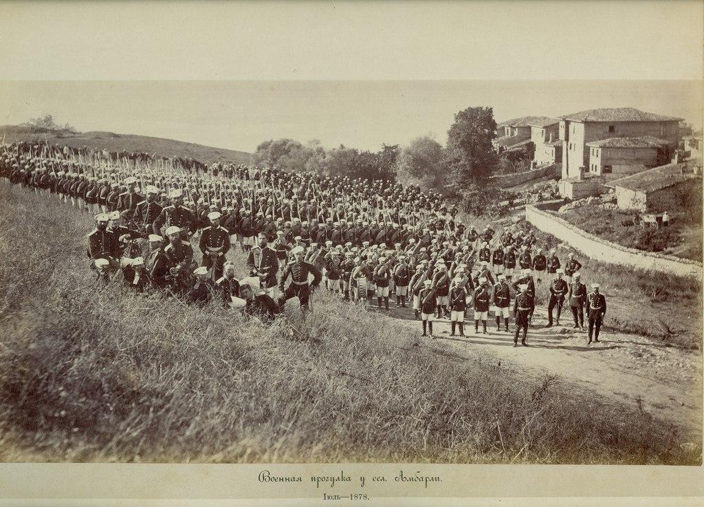 Thread Photos Of Russo Turkish War 187778