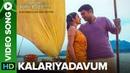 Kalariyadavum - Full Video Song Nivin Pauly Priya Anand