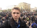 Александр Бочков фото #38