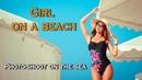 Девушка на пляже. Фотосессия на море
