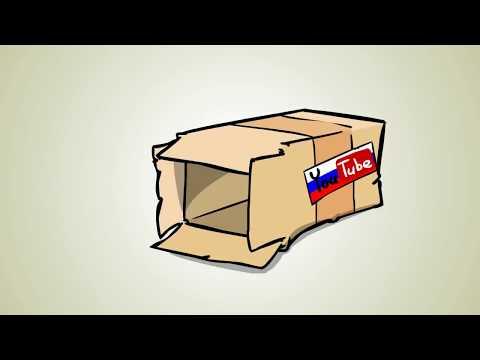 Русские ютуберы скатываются в коробку (все серии и смотрите описание)