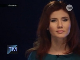 Тайны мира с Анной Чапман - Сода [24/01/2014, Документальный http://vk.com/public64302028