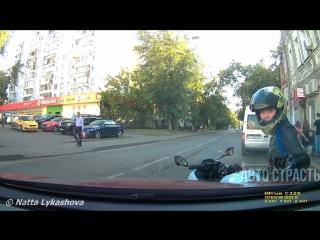 Битва за парковку
