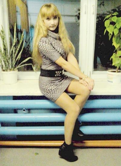 Анастасия Прозорова, 15 октября , Москва, id182647359