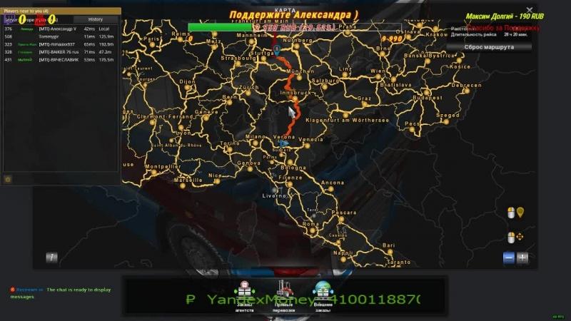 19/VI Вечерний Конвой в Euro Truck Simulator 2 от MEGA TRANS