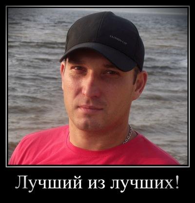 Виталий Иванов, 8 марта 1990, Самара, id144875658