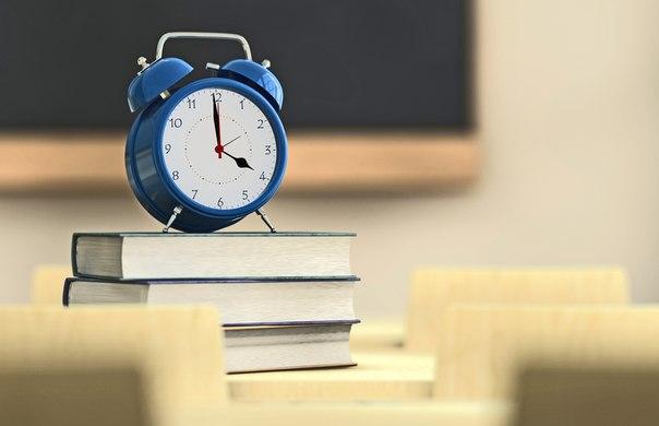 Где взять время на образование: правило 15 минут →