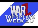 WarZ: Топ 5 игровых моментов, прошлой недели (зарубежных игроков)