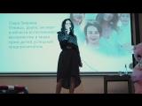Саша Зверева семинар #умныемамочки2018 (НОВОСИБИРСК 23-24 июня2018)