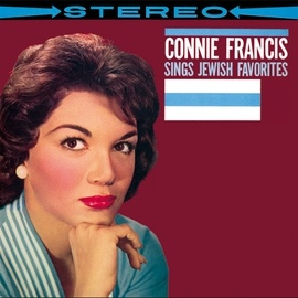 Connie Francis альбом Connie Francis Sings Jewish Favorites