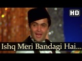 Ishq Mera - Rishi Kapoor - Poonam Dhillon - Yeh Vaada Raha- Asha Bhosle - Kishore - Hindi Songs