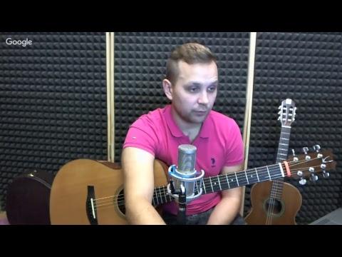 Гитара: Быстрый старт - ДЕНЬ 1