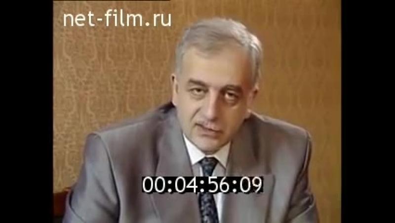 Интервью президента Грузии Звиада Гамсахурдия. Москва [июль 1991]