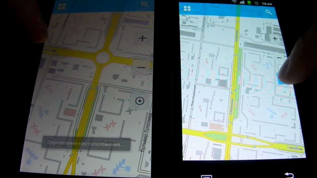 Дубль Гис - полезное приложение для android