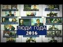 Иван Белецкий Навальный Мальцев Каспаров Касьянов