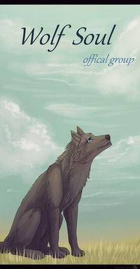 Wolf soul скачать игру с официального сайта
