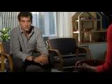 Видео к фильму «Доверие» (2010): Трейлер