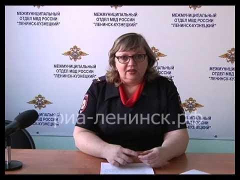 Ленинск-Кузнецкий! Преступление подполковника полиции по ст. 306 УК РФ!! 2 часть.