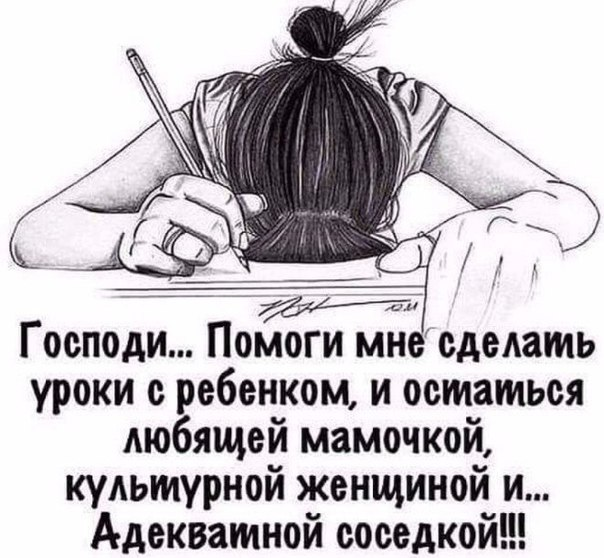 Фото №456245163 со страницы Екатерины Устиновой