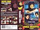 Furia oriental II - Jackie Chan, Nora Miao, Lo Wei, Robert Tai, Chung Yen, Yan Tang, 1976