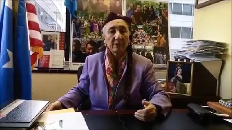 Rabiye Kadirning helqigha yollanmisi-Послание Рабии Кадыр своему народу-Rabia Kadyr's message-.mp4