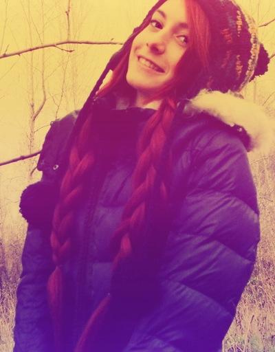 Елизавета Денеко, 27 декабря , Кемерово, id60027095