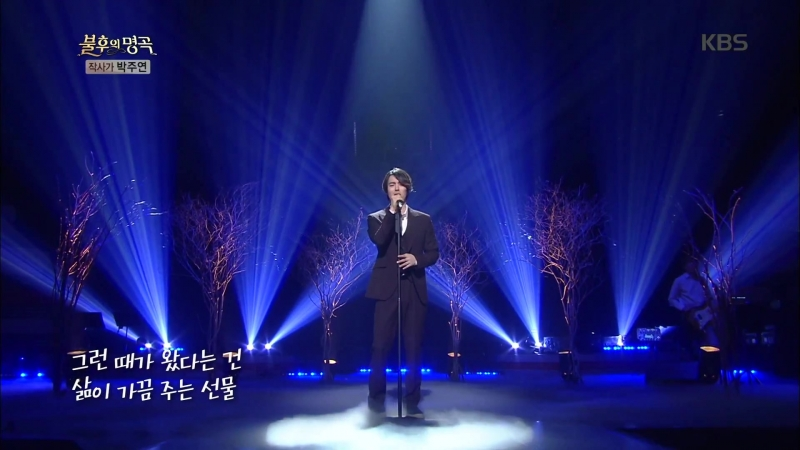 Lee Hyuk - One Thing I Know @ Immortal Song 180519