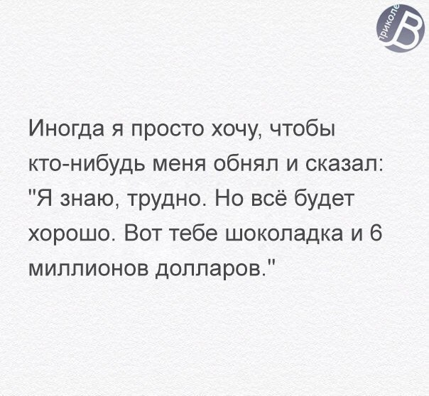Фото №456248914 со страницы Григория Беляева