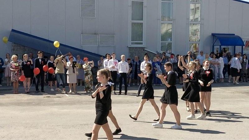Последний танец 11 класс. Гимназия 1 имени Борцова Н.И.