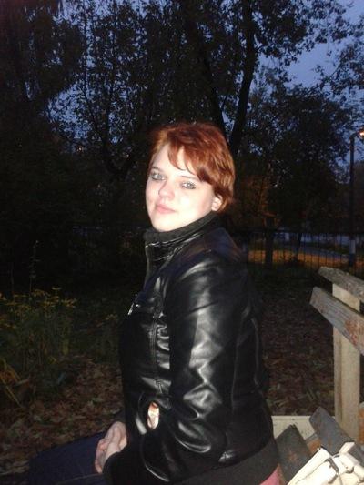 Дашка Борисова, 19 марта , Нижний Новгород, id54195810