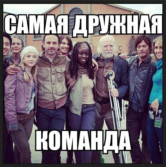 Ходячие мертвецы the walking dead 6 сезон fan may