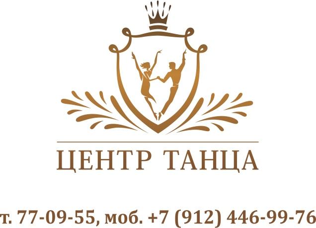 Афиша Ижевск Открытый урок по Контемпу в Центре танца
