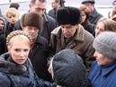 Сегодня Тимошенко Унизили Ты Шлюха старая и Проститутка которая добьёт Украину окончательно!