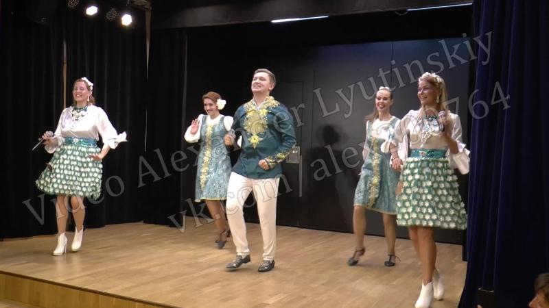 Шоу группа Шарман-Балаган Любушка КДЦ Московский 31.07.18г