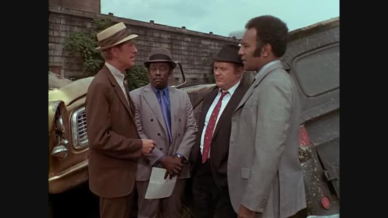 Хлопок прибывает в Гарлем 1970