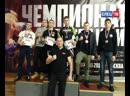Ельчане стали победителями чемпионата России по ММА «Ориенталу» - смешанному стилю боевых искусств среди любителей