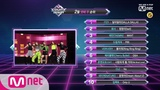 What are the TOP10 Songs in 3rd week of February M COUNTDOWN 190221 EP.607
