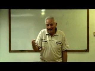 Ион Деген в Доме ученых Тель-Авива